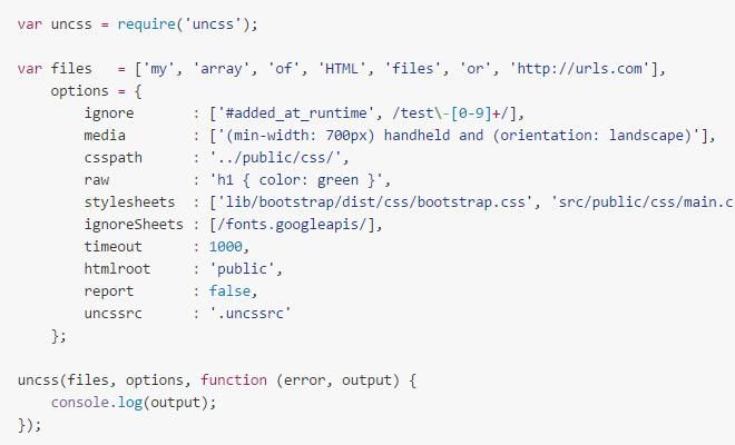 uncss syntax js css webapp